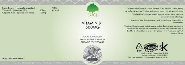 Витамин В1 (Тиамин) 500 мг - 90 капсул