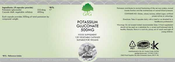 Глюконат калия (Potassium Gluconate) 500 мг - 120 капсул
