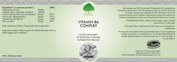 Комплекс витаминов B6 P5P - 30 капсул